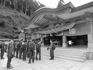 3.石鎚神社で拝礼