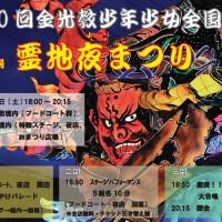 2017takai_tirashi02