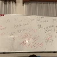 シーカーズ会議(10月活動について)